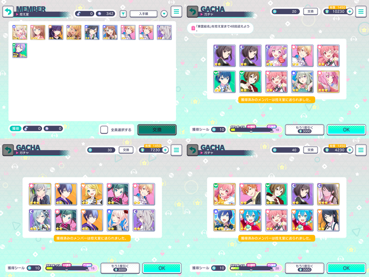 f:id:saki_yukino:20211009004911j:plain