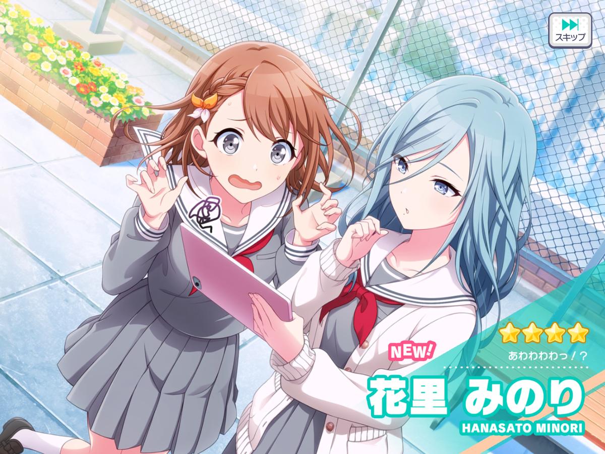 f:id:saki_yukino:20211009021731p:plain
