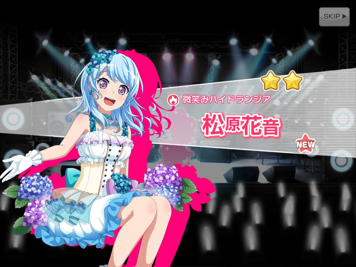 f:id:saki_yukino:20211009022758p:plain
