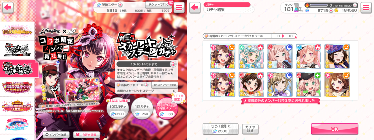 f:id:saki_yukino:20211009023349p:plain