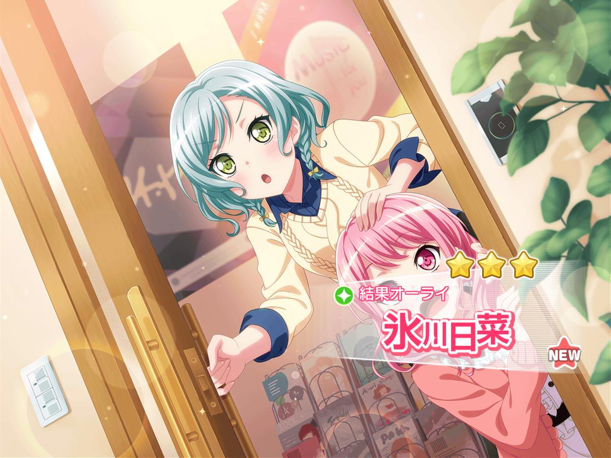 f:id:saki_yukino:20211009025010p:plain