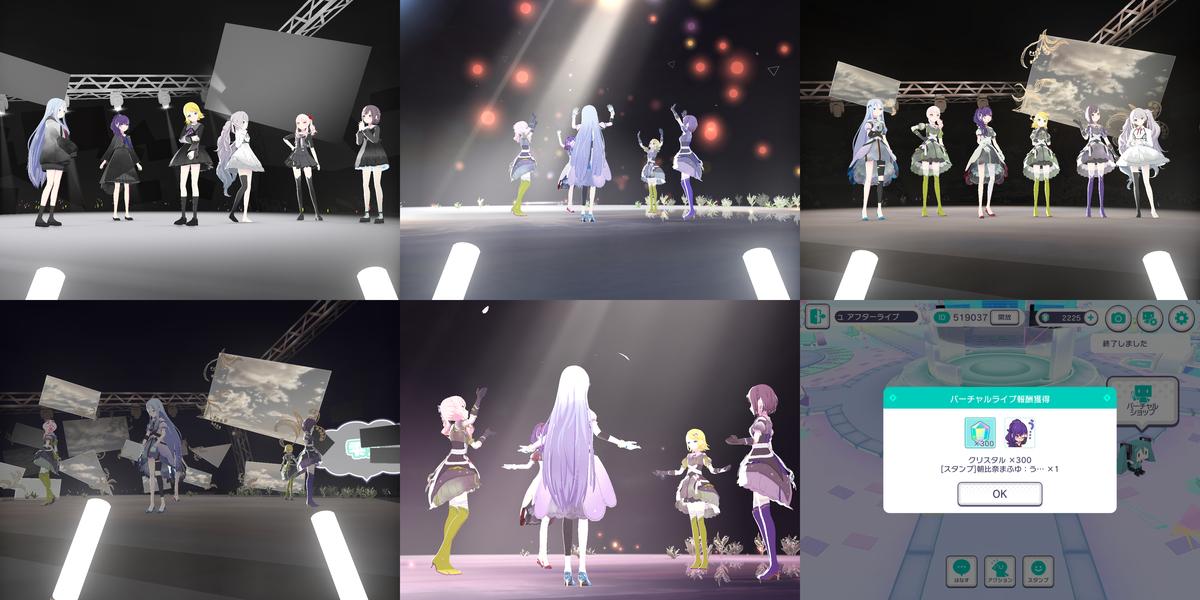 f:id:saki_yukino:20211009030024j:plain