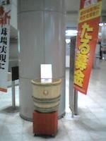 20050119200622