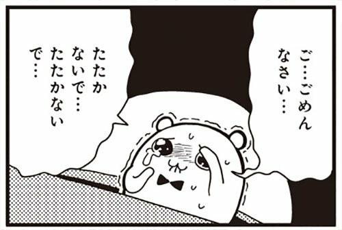 f:id:sakidoriyutsubarock:20180125145315j:plain