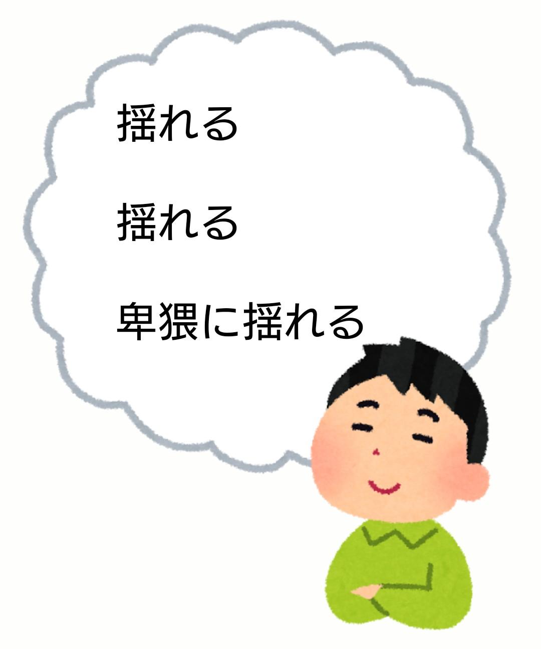 f:id:sakidoriyutsubarock:20180125203006j:plain