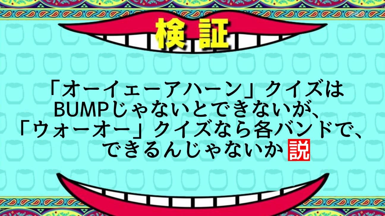 f:id:sakidoriyutsubarock:20180419154555j:plain