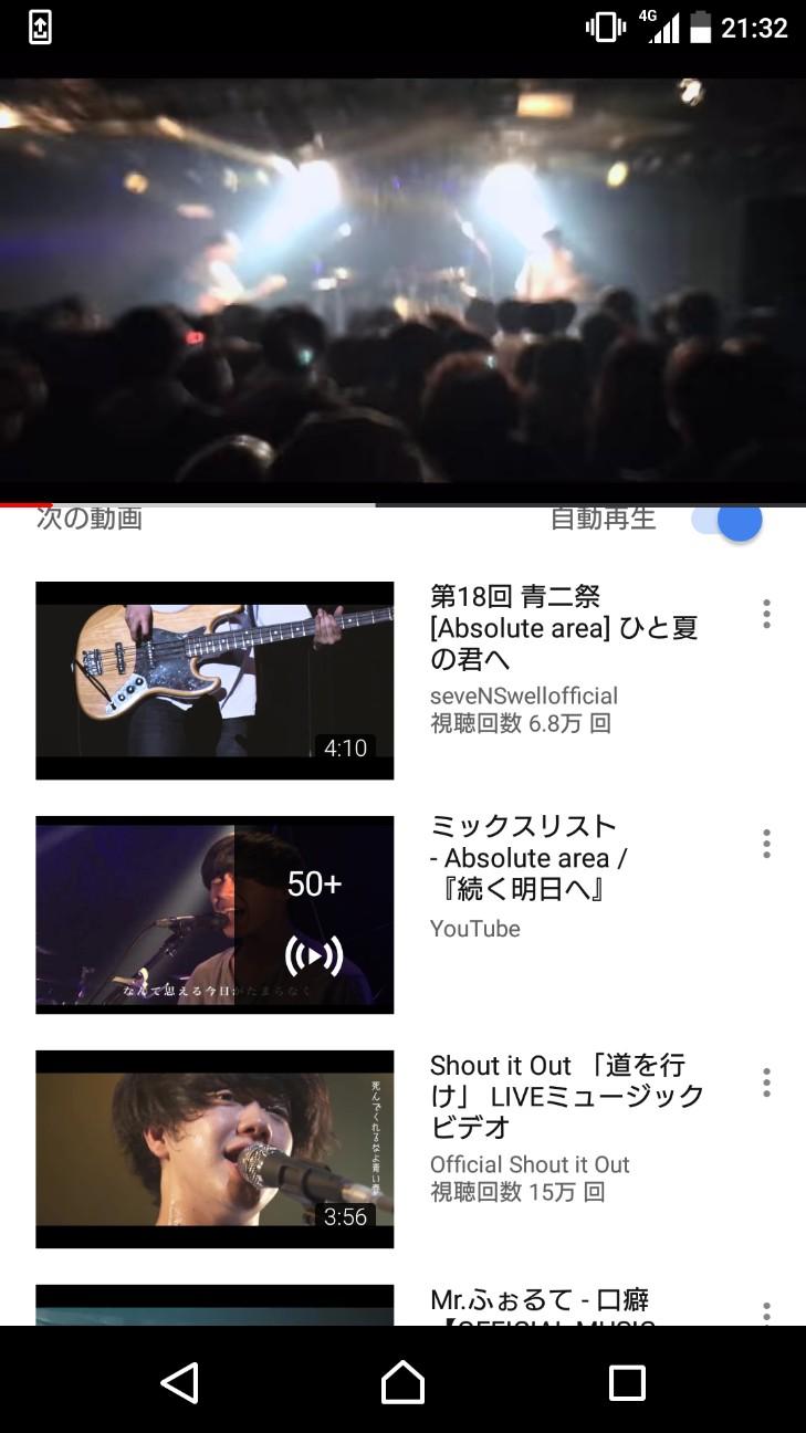 f:id:sakidoriyutsubarock:20180605214422j:plain