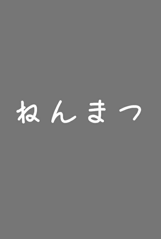 f:id:sakidoriyutsubarock:20181101213544j:image