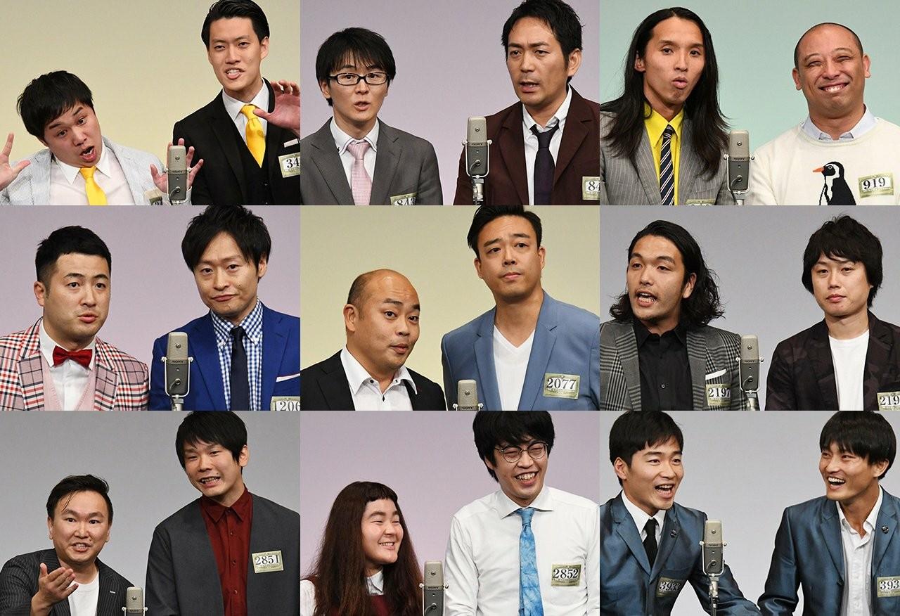 f:id:sakidoriyutsubarock:20181116153540j:plain