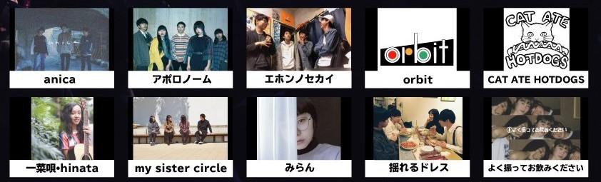 f:id:sakidoriyutsubarock:20190214035652j:plain