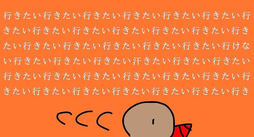 f:id:sakidoriyutsubarock:20190502231302j:plain