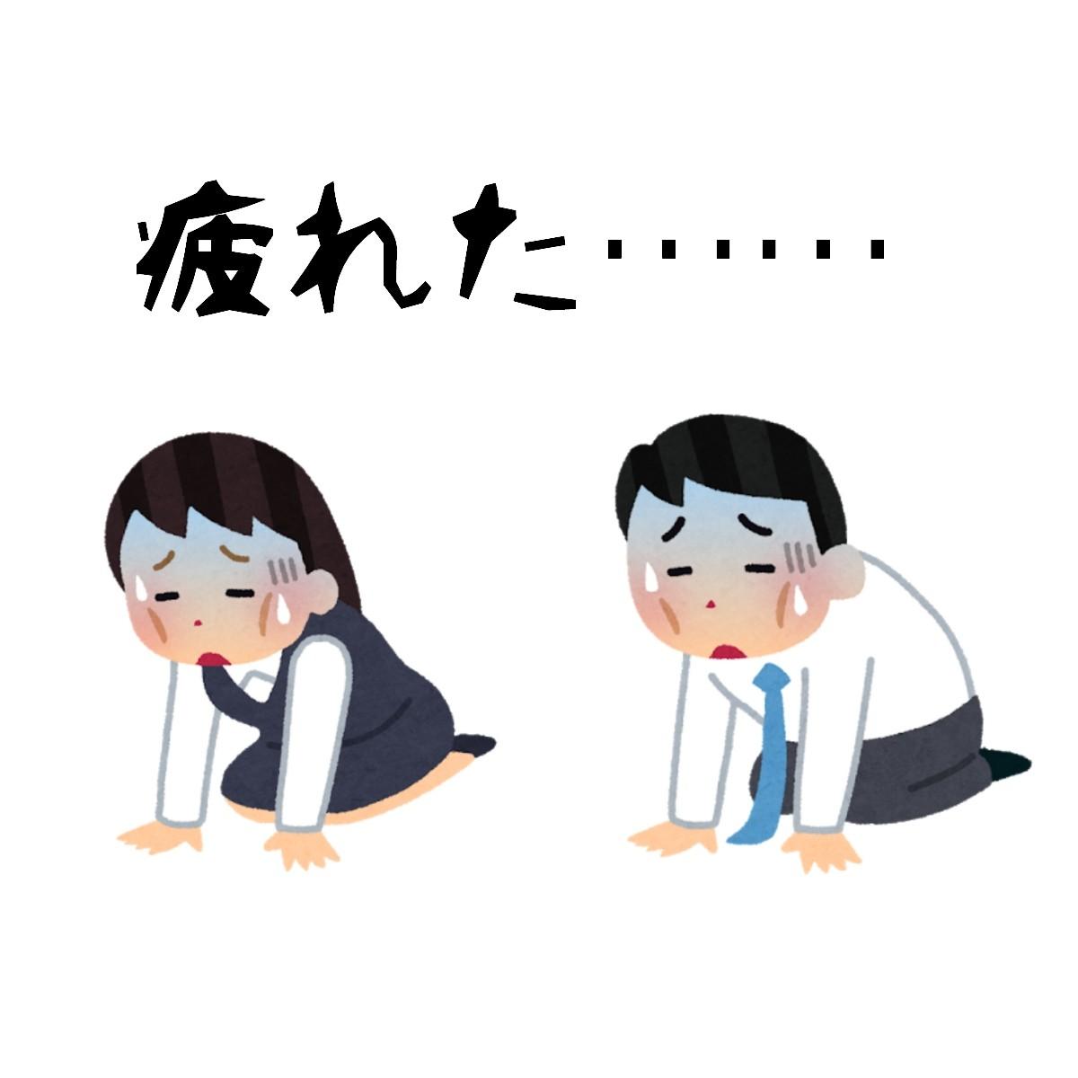 f:id:sakidoriyutsubarock:20190523210231j:plain