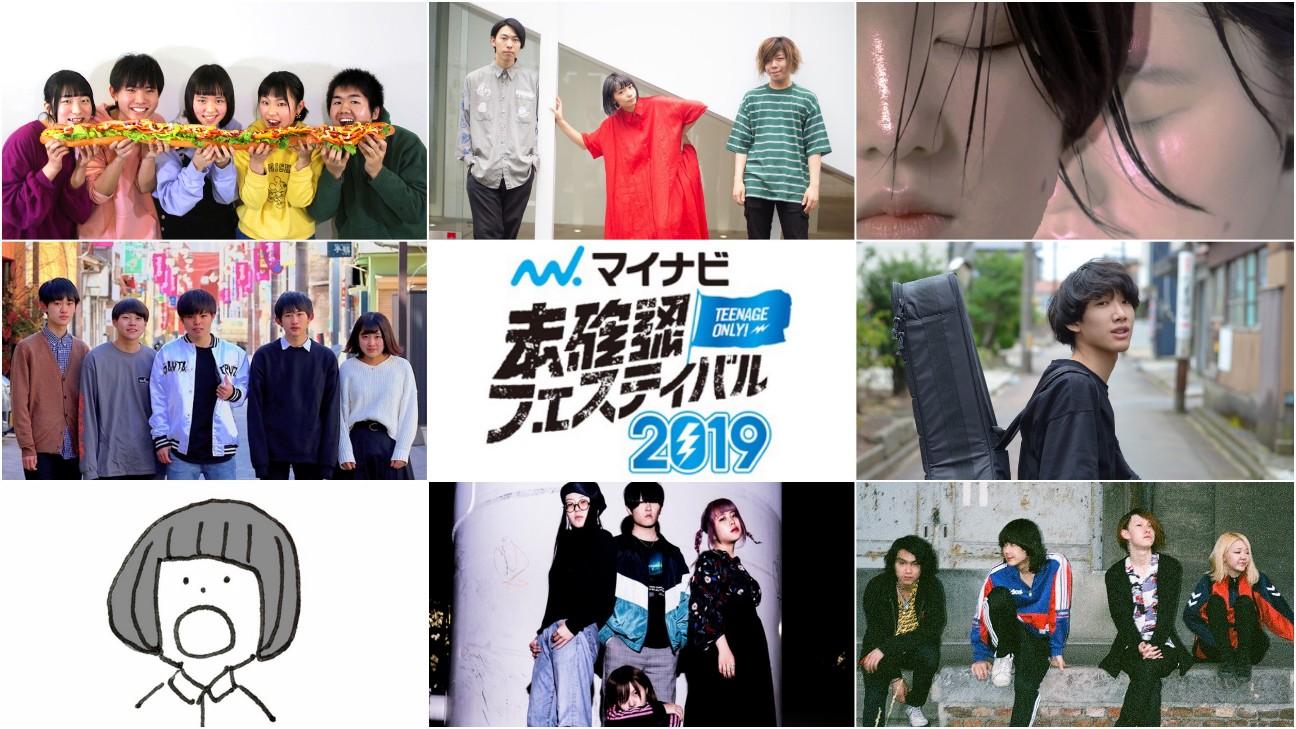 f:id:sakidoriyutsubarock:20190804152550j:plain