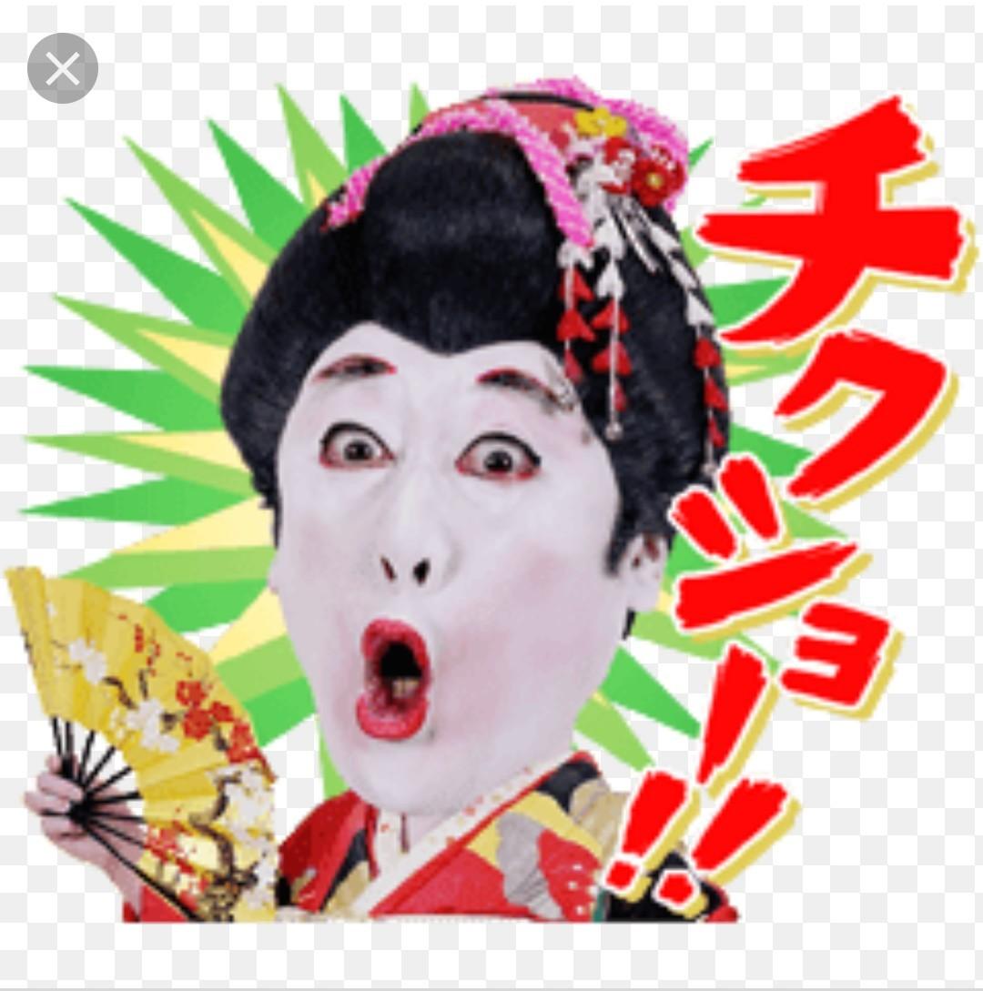 f:id:sakidoriyutsubarock:20190817151827j:plain