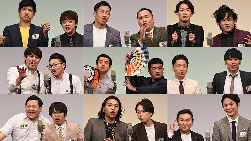 f:id:sakidoriyutsubarock:20191205020733j:plain