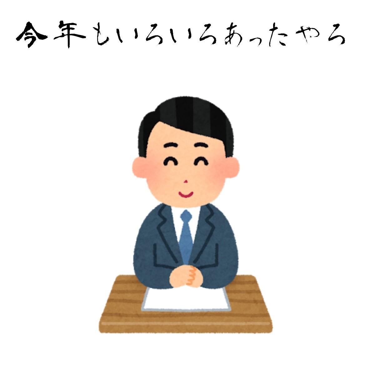 f:id:sakidoriyutsubarock:20191217193404j:plain