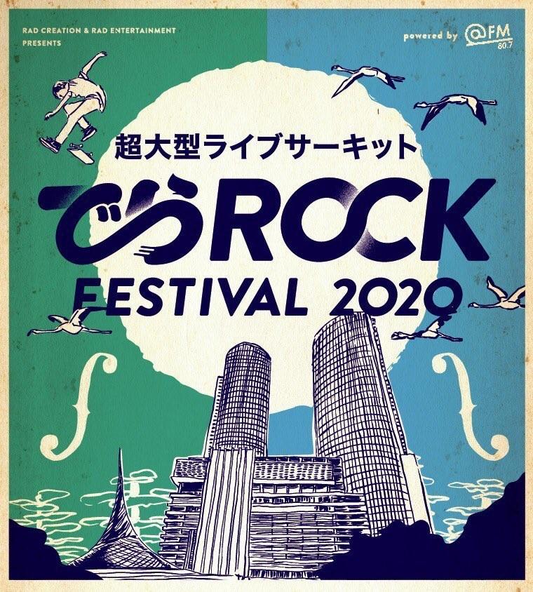 f:id:sakidoriyutsubarock:20200106160548j:plain