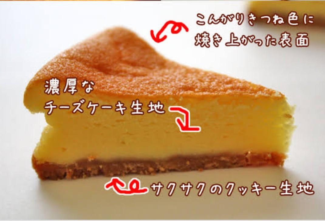 f:id:sakidoriyutsubarock:20200702161750j:plain