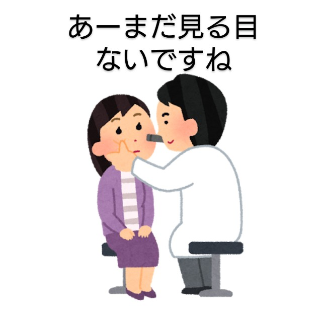 f:id:sakidoriyutsubarock:20200821220352j:plain