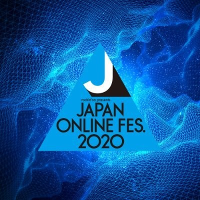 f:id:sakidoriyutsubarock:20200930154659j:plain