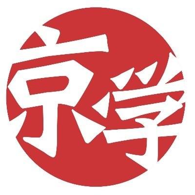 f:id:sakidoriyutsubarock:20201002192540j:image