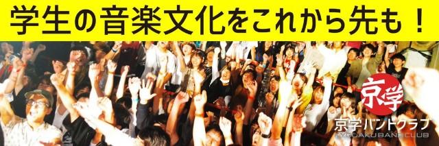 f:id:sakidoriyutsubarock:20201002232346j:image