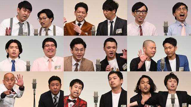 f:id:sakidoriyutsubarock:20201203005429j:plain