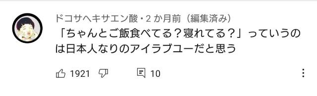 f:id:sakidoriyutsubarock:20201224173827j:plain