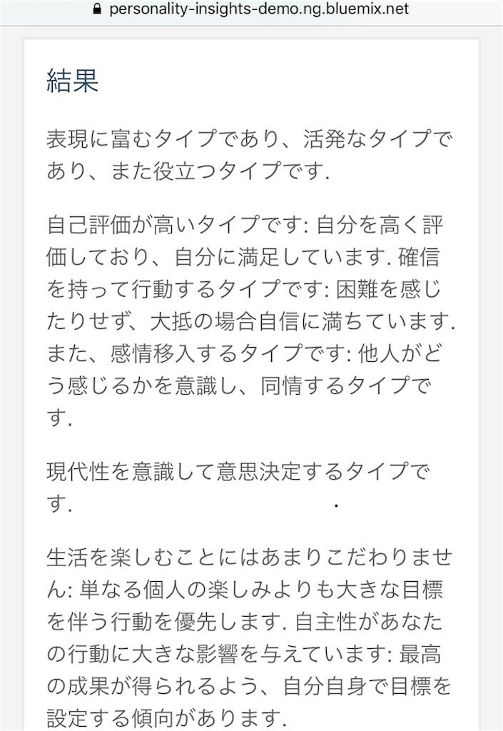 f:id:sakigake:20180601031550j:image