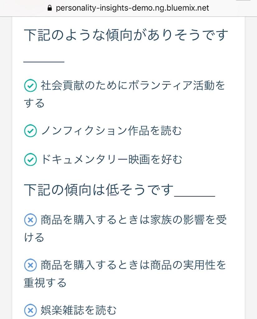 f:id:sakigake:20180601031621j:image