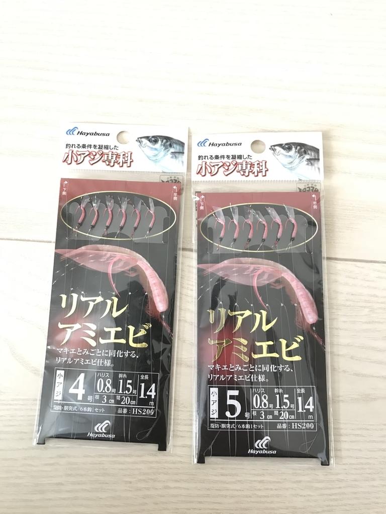 f:id:sakigake3:20180908140944j:plain