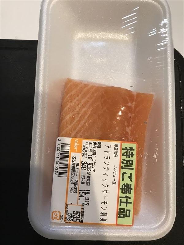 f:id:sakigake3:20180917194114j:plain