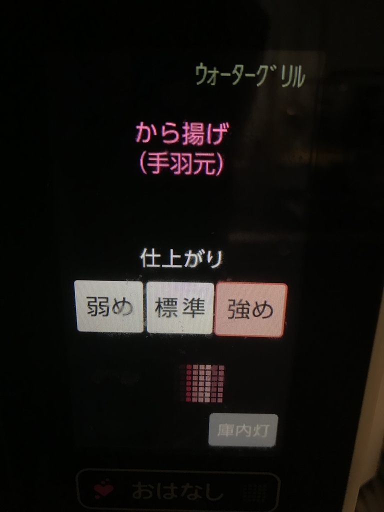 f:id:sakigake3:20180917214321j:plain