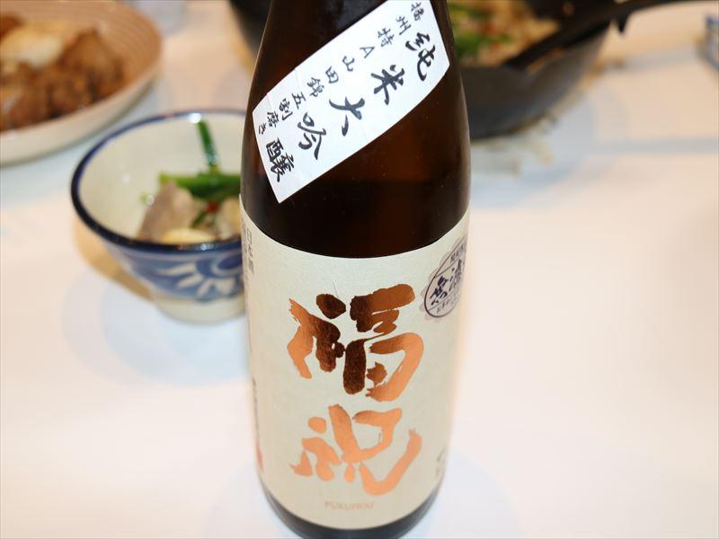 f:id:sakigake3:20181030225418j:plain