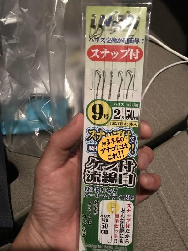 f:id:sakigake3:20181118114517j:plain