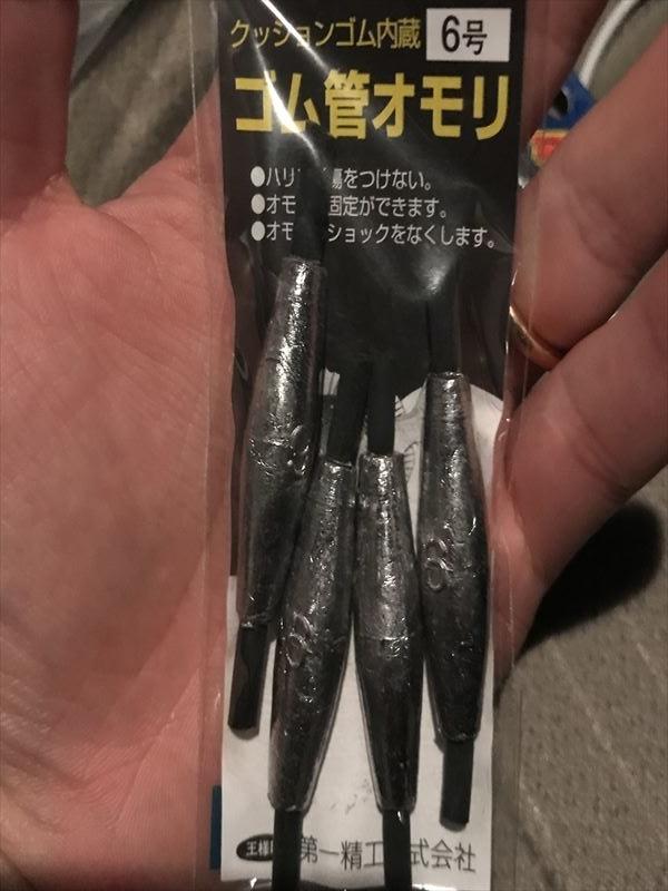 f:id:sakigake3:20181118114819j:plain