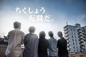 f:id:sakigake3:20190112114841j:plain