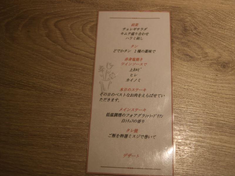 f:id:sakigake3:20190126114619j:plain