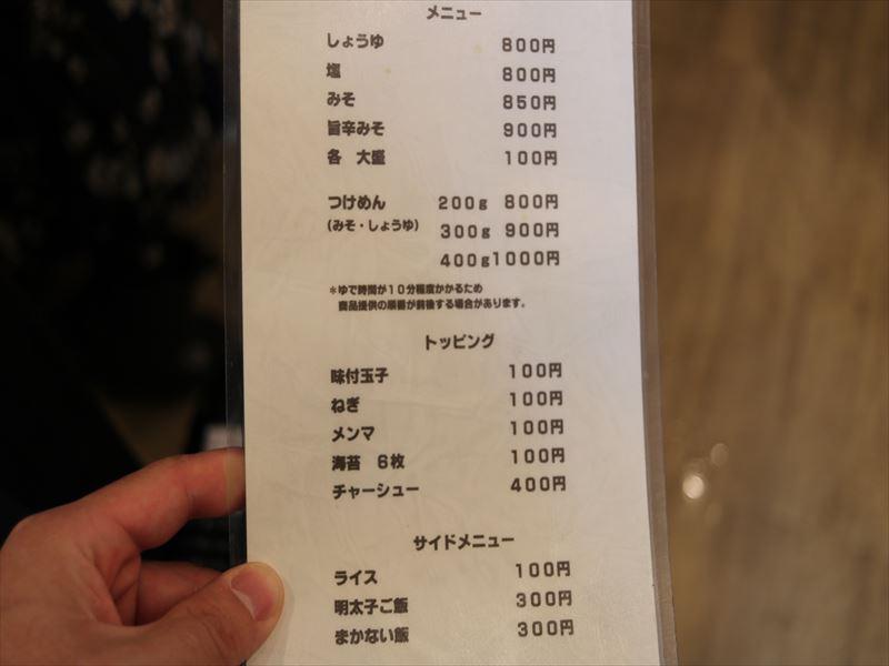 f:id:sakigake3:20190202132327j:plain