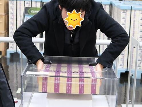 f:id:sakigake3:20190202160713p:plain