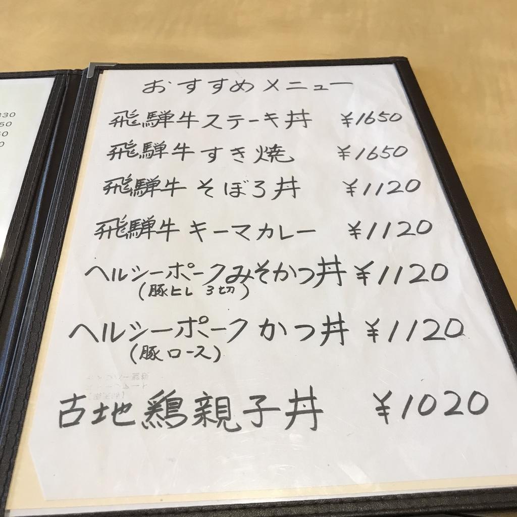 f:id:sakigake3:20190224102457j:plain