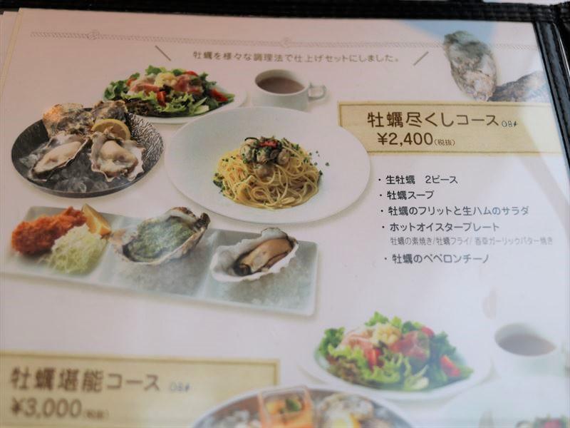 f:id:sakigake3:20190317010745j:plain