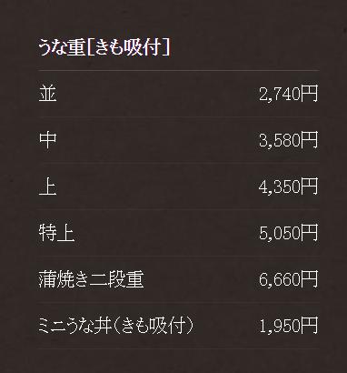 f:id:sakigake3:20190327231147p:plain