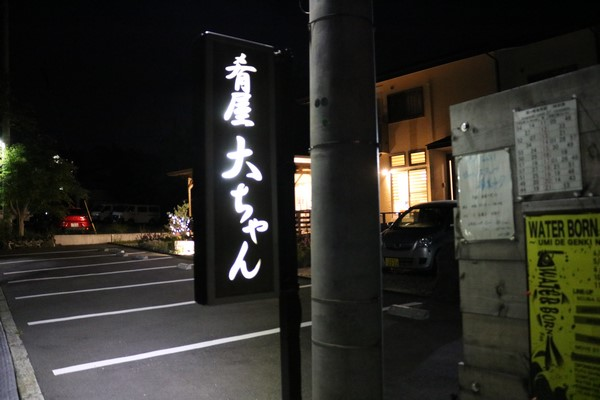 f:id:sakigake3:20190526114300j:plain
