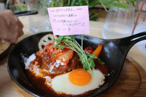 f:id:sakigake3:20190526171038j:plain