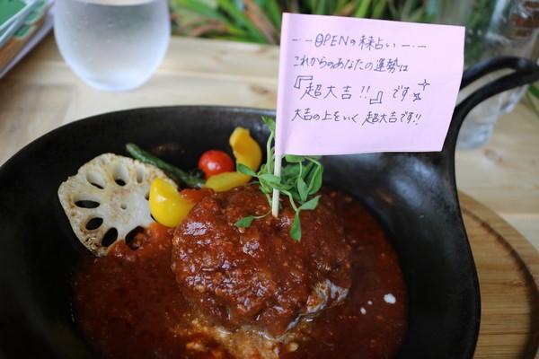 f:id:sakigake3:20190526171428j:plain