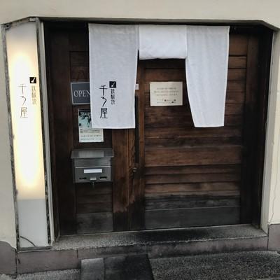 f:id:sakigake3:20190526215509j:plain