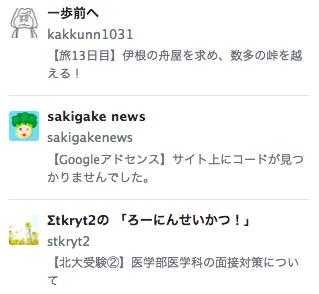 f:id:sakigakenews:20190505235032p:plain