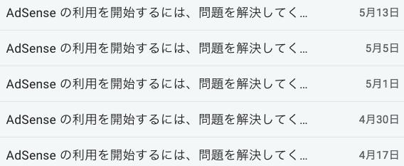 f:id:sakigakenews:20190514114011p:plain