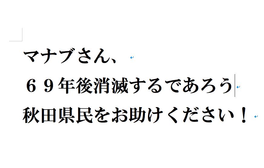 f:id:sakigakenews:20190524185359p:plain